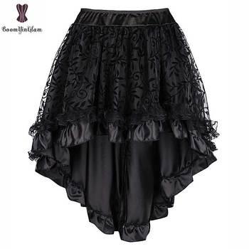 Steampunk Vintage Corset Skirt Plus Size 6XL Black Coffee Back Zipper Closure Satin Lace Overlay Gothic Hot Asymmetrical Skirts baci satin and lace corset красно черный корсет с кружевной отделкой