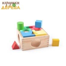 Сортер Игрушки из дерева Занимательная коробка