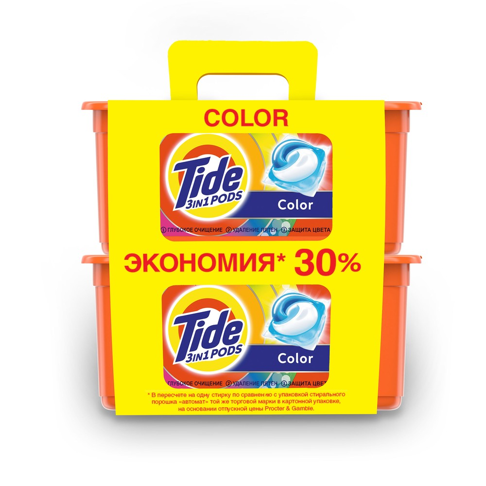 Washing Powder Capsules Tide Color Pods (30x2 Tablets) Laundry Powder For Washing Machine Laundry Detergent micro пираты ac4438 для mini micro and maxi micro