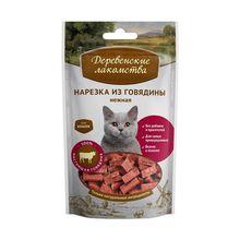 Деревенские лакомства Нарезка говядины нежная для кошек 45 г