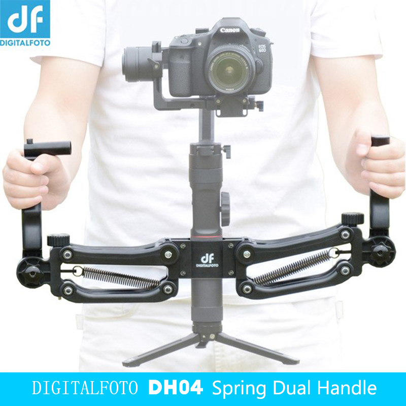 DF DIGITALFOTO DH04 3 axis Gimbal stabilizer Spring Dual Handle Handlebars 4.5kg weight bear for Crane 2 RONIN S Smooth 4 OSMO 2 dh04 z axis damping spring dual handle grip arm for zhiyun crane 2 ak2000 ak2000 moza dji ronin s smooth 4 osmo 2 3 axis gimbal