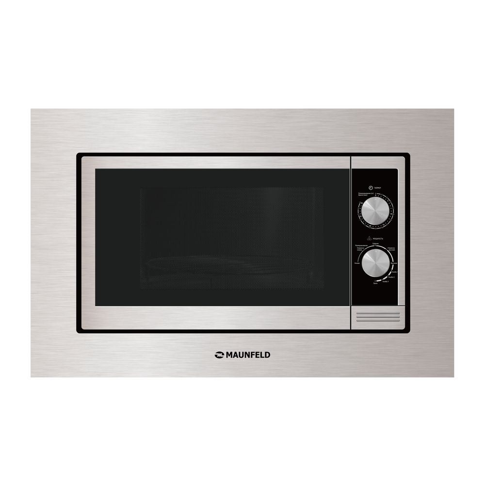 Microwave oven MAUNFELD JBMO.20.5S stainless steel