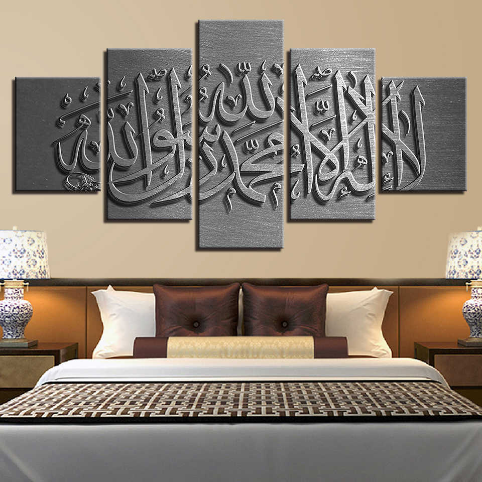 Wall Art Canvas Pictures Home Decor 5 Pieces Silvery Islam Allah The Qur'An Painting Modular HD Prints Muslim Religion Poster