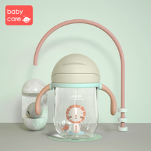Babycare Baby Straw Cup Infant Feeding Cartoon Gravity Ball Training Handle Drink Bottle 240ml