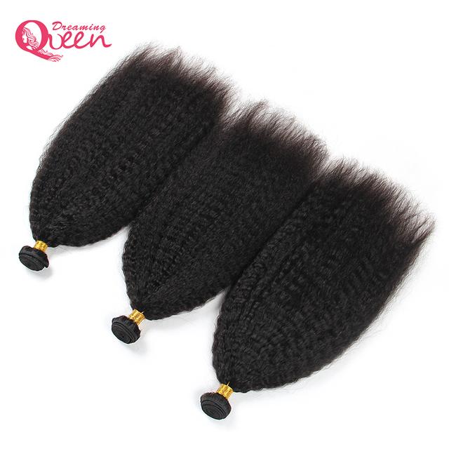 Brazilian Kinky Hair Weave