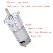 Permanent magnet DC ordinary gear motor ZGB42FH full metal gear motor 12V 24V high torque long life цена и фото
