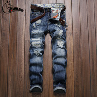 JIKAISILANG Ripped Jeans Men's Slim Deep Blue Jeans Hole Skinny Straight Pants Jeans for Male New Arrival Classic Vintage Jeans