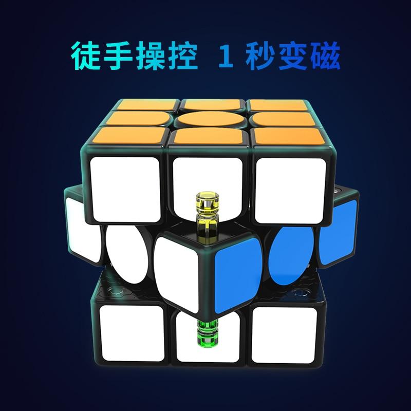 GAN 356X3x3 Magic Speed Cube Gan356 X 3x3x3 Magico Cube GAN356X professionnel vente chaude GAN 356X - 2