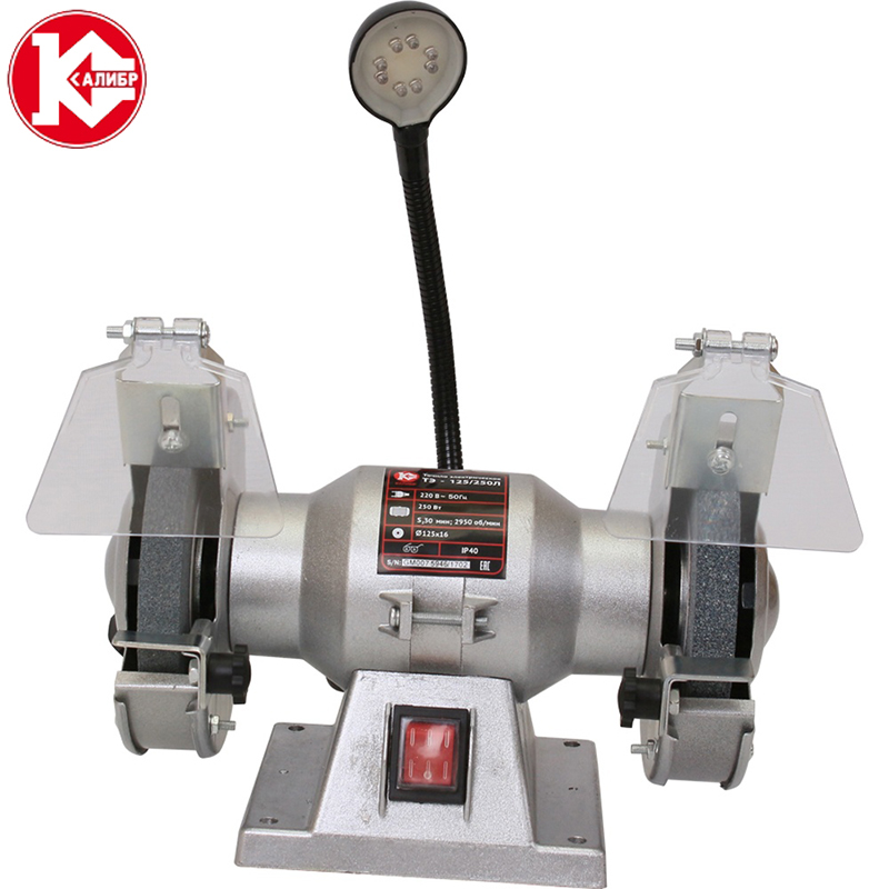 Kalibr TE-125/250L bench multi-function electric grinder bench polishing machine small grinding wheel wiht lamp