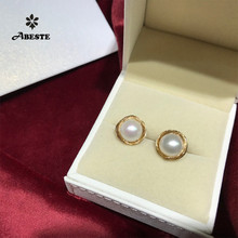 ANI 14K Roll Gold Handmade Women Stud Earring Freshwater White Pearl oorbellen boucle d oreille Fashion Design Jewelry