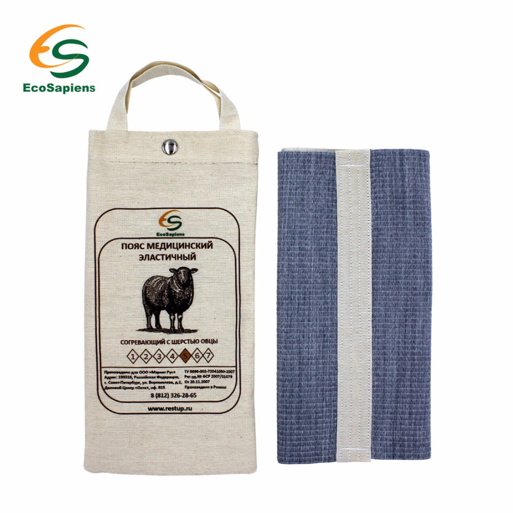 Medical elastic waistband warming with sheep's wool, XL medical elastic waistband warming with sheep s wool m double sided warming belt belt for back eco sapiens