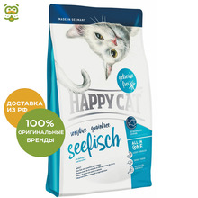 Happy Cat Sensitive Морская рыба для взрослых кошек с чувствительным пищеварением, Рыба, 1,4 кг.