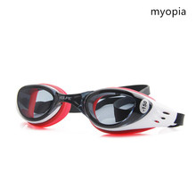 FEIUPE Myopia Swim Goggles Swimming Glasses Anti Fog UV Protection Optical Waterproof Eyewear for Men Women Adults Sport