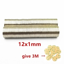 10/20/50pcs N50 12mm x 1 mm Strong Round Magnets Dia 12x1mm Neodymium Magnet Rare Earth 12*1mm handicraftv Disc