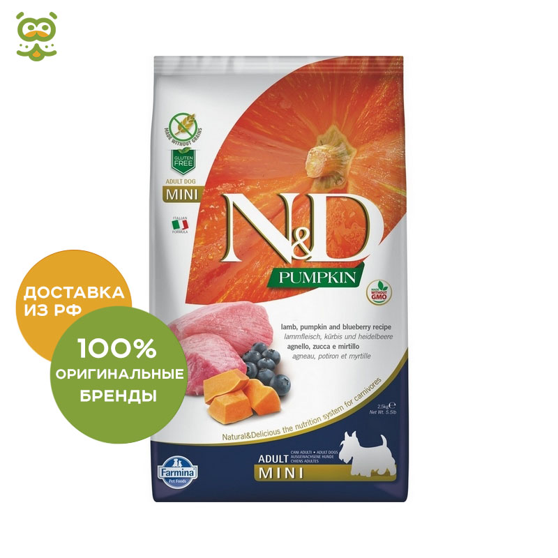 купить N&D Dog GF Pumpkin Lamb & Blueberry Adult Mini food for adult dogs of small breeds, Lamb, pumpkin and blueberries, 2.5 kg. по цене 2294.59 рублей