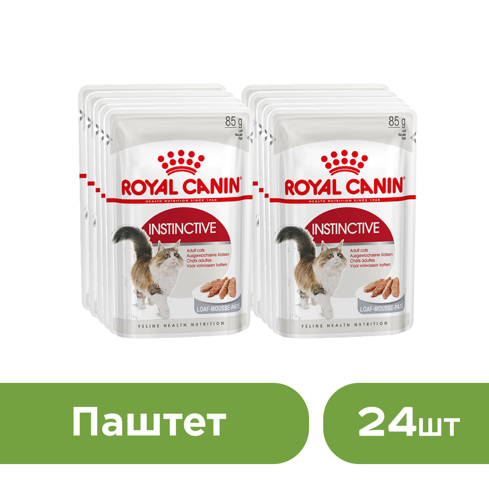 Cat wet food Royal Canin Instinctive Cat Spider (pate, 24*85 g.) cat wet food royal canin instinctive 7 spider for cats over 7 years old pieces in sauce 24 85 g