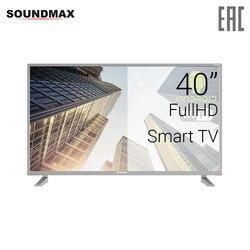 Светодиодный телевизор SOUNDMAX