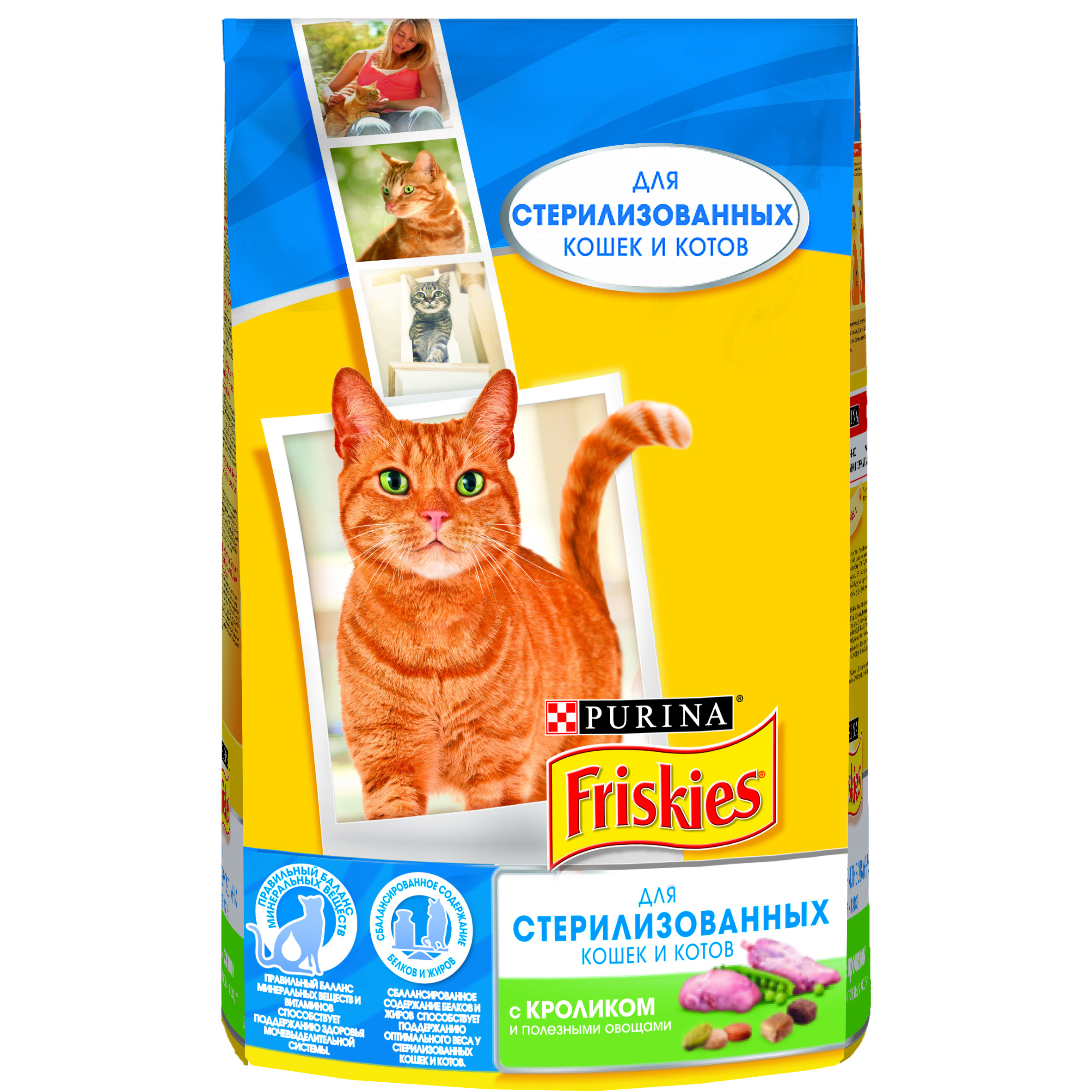 все цены на A set of dry food Friskies for sterilized cats and cats with a rabbit and healthy vegetables, Package, 1.5 kg x 8 pcs. онлайн