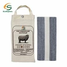 Медицинский согревающий пояс для поясницы и спины с шерстью мериноса (m, 46-48)