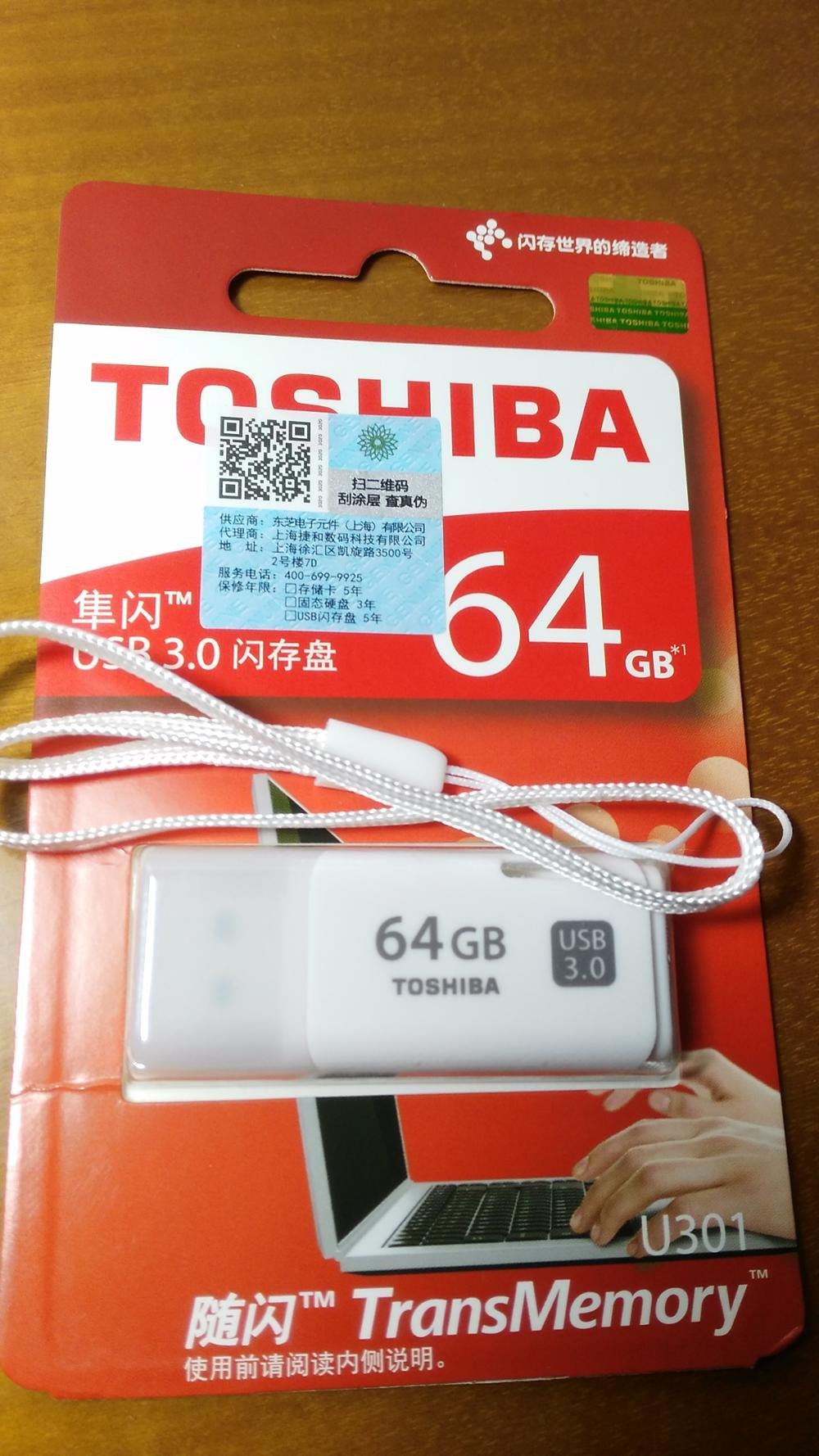 Toshiba Usb Flash Drive 64gb Real Capacity Thuhybs 30 32gb 16g Flashdisk Flasdisk 64 Gb Difficult To Find A Lower Price For Pen Recommended Thanks