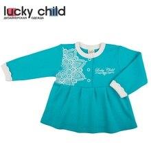 Кофточка Lucky Child для девочек [сделано в России, доставка от 2-х дней]