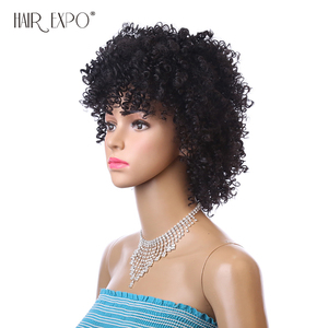Image 3 - 6inch Short Kinky Curly Wig Afro Synthetic Wigs African Hairstyle For Black Women Hair Expo City