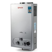 Home appliance gas water heater