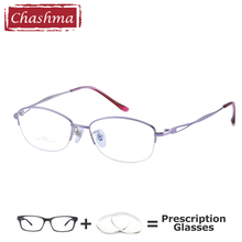 Prescription Glasses Women Pure Titanium Eyewear Purple Red Spectacle Anti Blue Ray Optical Frames