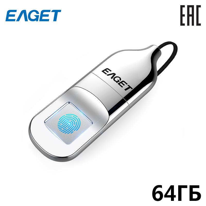 USB Flash Drives Fingerprint Security EAGET FU5-64G for Laptop