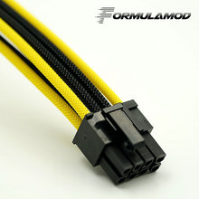 FormulaMod PCI 8Pin Motherboard Power Extension Cable 18AWG 8Pin Extension Cable for water cooling computer FMPCI8P-C