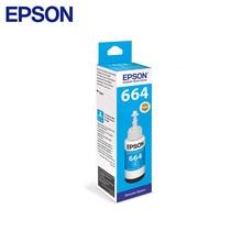 Картридж Epson T6642 C13T66424A Голубой (для L132/L222/L366/L486)