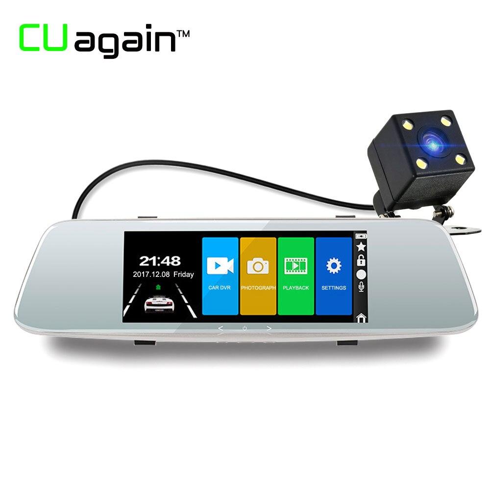 CUagain CU800 7 Camera Car Video Camera Night Vision DVR FHD 1080P Dash Cam Recorder Driving Detect Parking Car Mirror Recorder