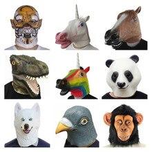 Жуткая лошадь Тигр Единорог резиновая собака латексные маски животных вечерние Панда Маска животного Дети вечерние Хэллоуин Маскарадная маска смешная