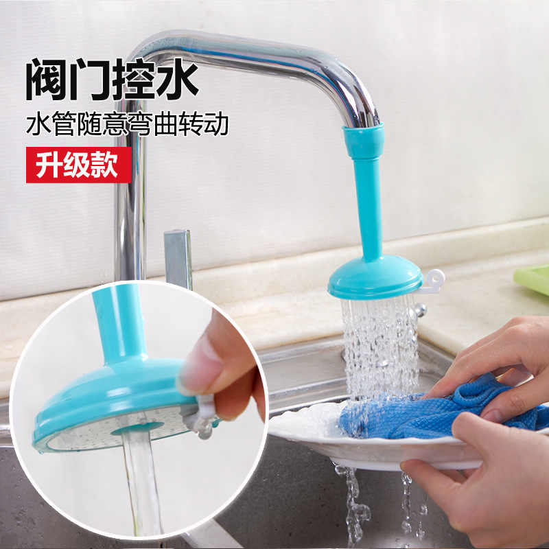 1034 faucet regulator tap water-saving water filter saving valve shower filter Kitchen accessories  household items