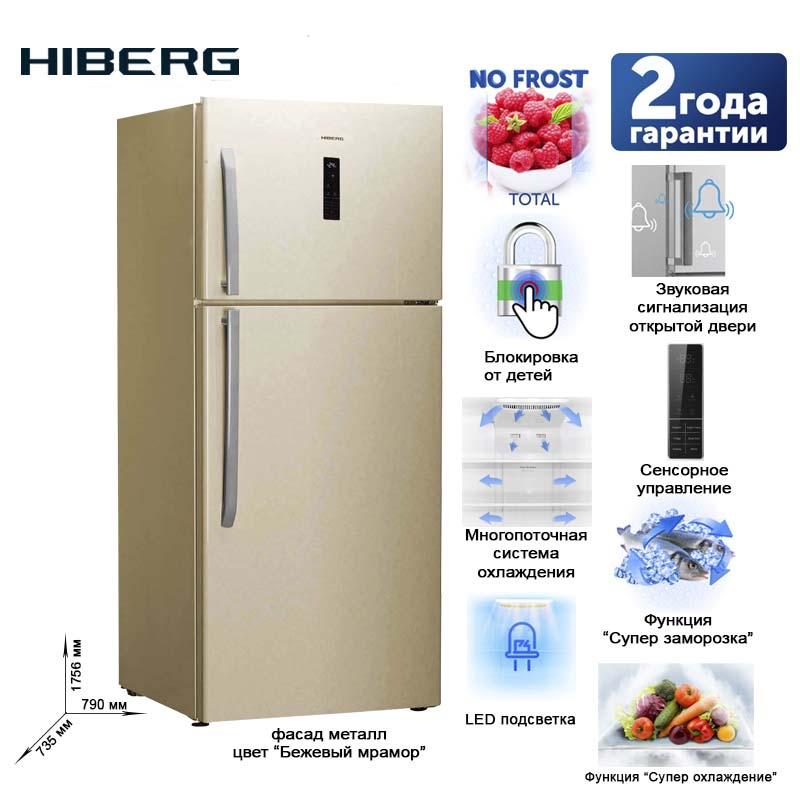 Refrigerator with no frost system HIBERG RFT 65D NFY цена