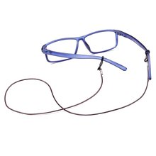 MYTL Eyeglass Sunglasses Wax Cord Neck Strap Reading Glasses Holder