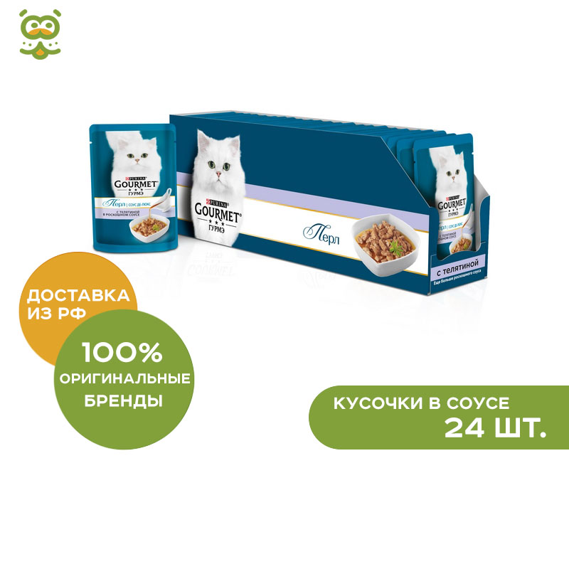 Cat wet food, Gourmet Pearl Sauce Deluxe Cons for cats, Veal, 24*85g. соус паста pearl river bridge hoisin sauce хойсин 260 мл