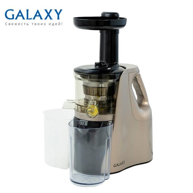 Соковыжималка электрическая Galaxy GL 0802 (Мощность 200 Вт, 1 скорость, объем емкости для сока 0,6 л, объем емкости для отходов 0,6 л, низкий уровень шума)