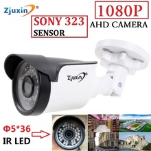 Zjuxin 1080P SONY SENSOR AHD CAMERA USE 5*36 IR LED 2MP CCTV Camera 1080P 3.6mm lens