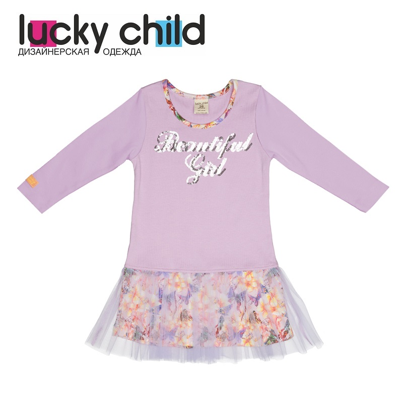 Dresses Lucky Child for girls 55-63s Sundress Dress Children clothes brand graduation gowns children pink a line girls dresses for party and wedding dresses for girls 4 12 years princess dress