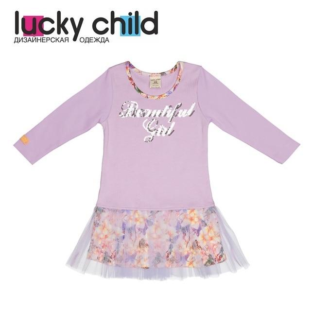 Платья Lucky Child для девочек 55-63 s, летнее платье, детская одежда