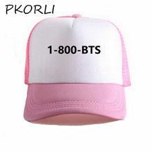d01c6e71 bts kpop baseball cap men women casual Bangtan Boys Jungkook Aestheti Kawaii  Tumblr caps summer coll mesh hat