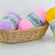 2pcs 100g Warmth Milk Cotton Baby Wool Yarn Sewing Hand Knitting Knit Blanket Hats Scarves Crochet Thread QW045