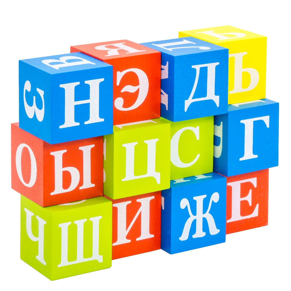 Magic Cubes Alatoys KBA1201 play building block set pyramid cube toys for boys girls abc blocks alatoys kkm02 play designer cube building block set cube toys for boys girls barrow