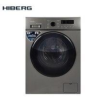 Стиральная машина HIBERG WQ2-814 S, 8 кг загрузки, 1400 оборотов при отжиме, 12 программ стирки, Класс А++, расход воды 48 л. на цикл