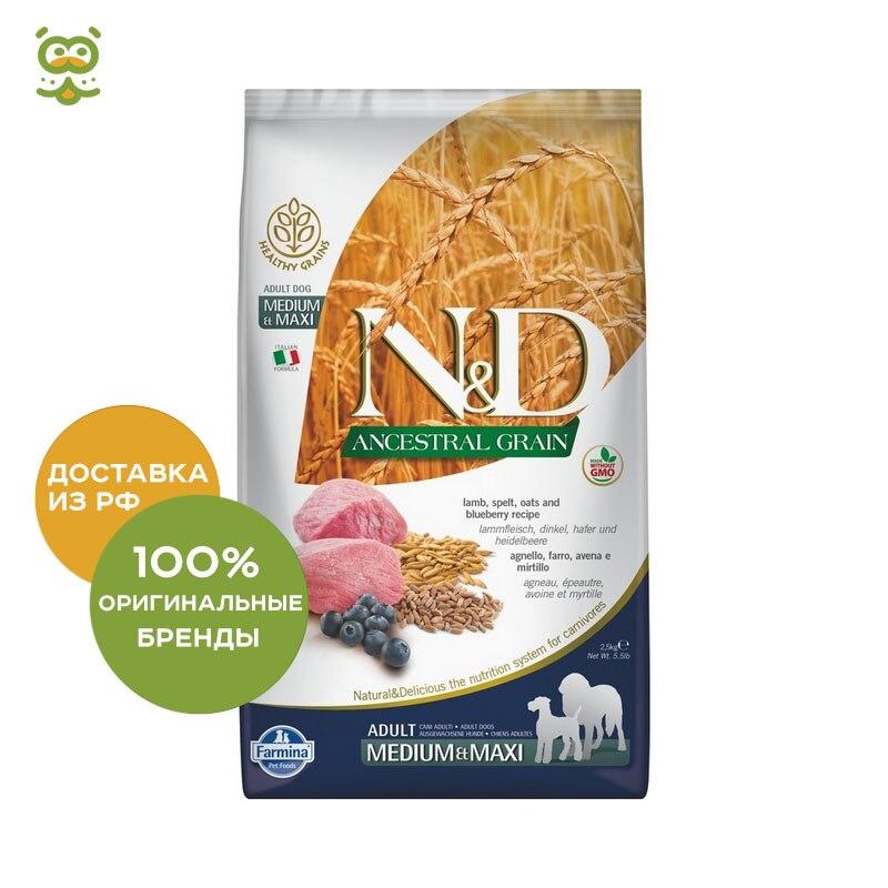 N&D Low Grain Dog Puppy Medium & Maxi корм для щенков средних и крупных пород, Ягненок и черника, 12 кг.