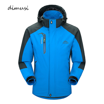 DIMUSI Casual Jacket Men's Spring Autumn Army Waterproof Windbreaker Jackets Male Breathable UV protection Overcoat 5XL,TA541 Jackets