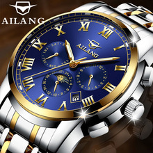 Genuine AILANG watches, men's automatic mechanical watches, luminous waterproof waterproof, stainless steel band Watch
