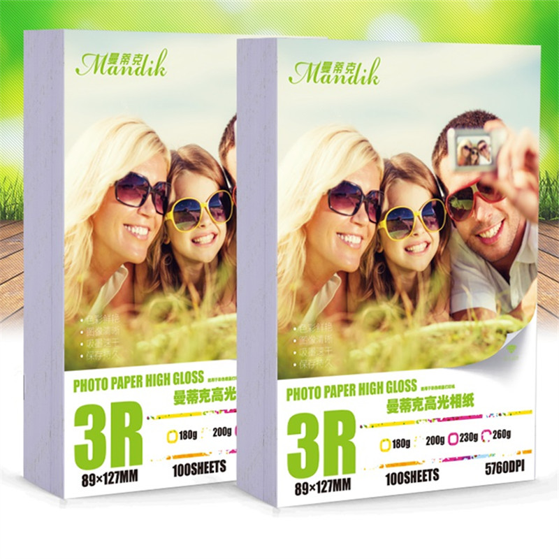 3R 100 Sheets Glossy Photo Paper For Inkjet Printing