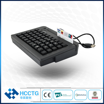 USB and PS/2 Interface Mini Programmable POS Keyboard with card reader function --KB50M